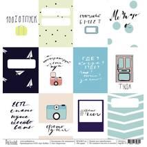 "Карточки - бумага для творчества, ""На чемоданах"", 30,5х30,5 см - Односторонняя скрап бумага"