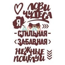 """Набор деревянного чипборда April Paper """"Пиономания"""", 19 шт. - Объемные элементы"""