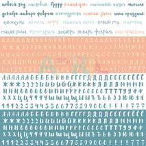 "Бумага April Paper ""Зимний алфавит"", 30,5х30,5 см - Бумага для скрапбукинга"
