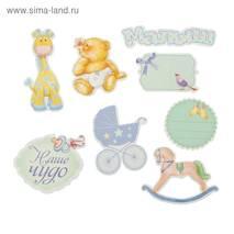 """Набор декоративных элементов """"Наш малыш"""",10,8 х15 см - Бумажные элементы"""