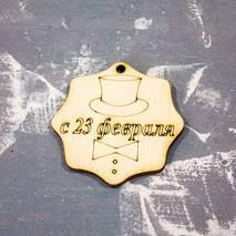"""Заготовка """"С 23 Февраля"""" - Фигурные заготовки"""