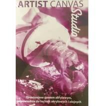 Холст загрунтованный для живописи Artist canvas studio, 40x70 см - Холсты