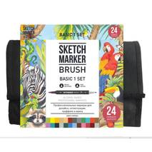 Набор маркеров Sketchmarker Brush Basic 24 set 1 - Базовые оттенки сет 1 (24 маркера + органайзер) - Инструменты