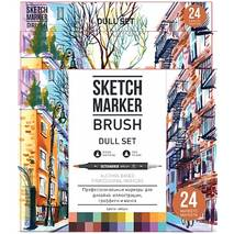 Набор спиртовых маркеров Sketchmarker Brush Dull set 24  - Монотонные оттенки  (24 маркера + сумка органайзер) - Инструменты