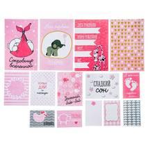 """Набор карточек для творчества """"Любимая доченька"""", 14 штук - Объемные элементы"""