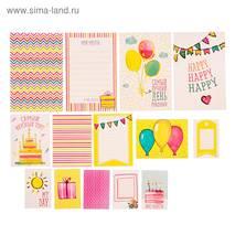 """Набор карточек для творчества """"Яркое поздравление"""", 14 штук - Объемные элементы"""