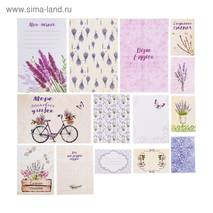 """Набор карточек для творчества """"Лавандовые сны"""", 14 штук - Объемные элементы"""