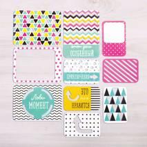 """Набор карточек для творчества """"Лови момент"""", 10 штук - Бумажные элементы"""