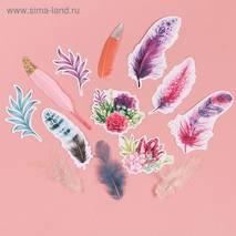 """Перышки для творчества """"Райский сад"""",12 штук - Объемные элементы"""