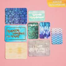"""Набор карточек для творчества """"Best moments"""", 8 штук - Бумажные элементы"""