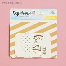 """Набор карточек для творчества """"My dreams"""", 8 штук - Бумажные элементы"""