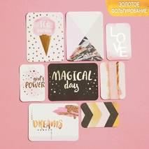"""Набор карточек для творчества """"Magical day"""", 8 штук - Бумажные элементы"""