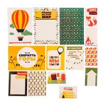 """Набор карточек для творчества """"Весь мир у твоих ног"""", 14 штук - Объемные элементы"""