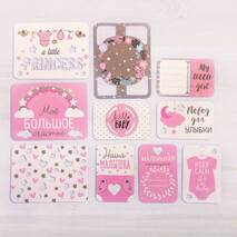 """Набор карточек для творчества """"Маленькая принцесса"""", 10 штук - Объемные элементы"""