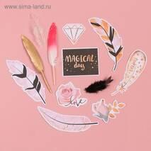 "Перышки для творчества ""Magical day"",12 штук - Объемные элементы"