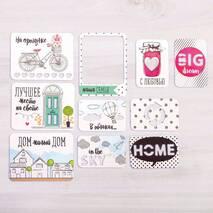 """Набор карточек для творчества """"Уютные радости"""", 9,5 х 10 см - Бумажные элементы"""