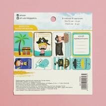 """Набор карточек для творчества """"Мои приключения"""", 8 штук - Бумажные элементы"""