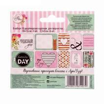 """Набор карточек для творчества """"Чудесный день"""", 10 штук - Бумажные элементы"""