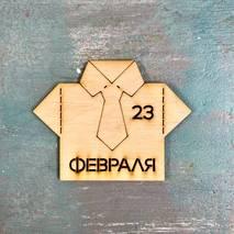 """Заготовка """"Рубашка"""", 7х9 см - Фигурные заготовки"""