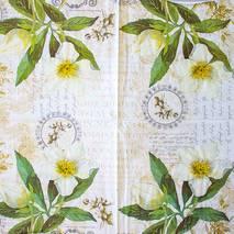 """Салфетка 33*33 см """"Цветок"""" - Флора и фауна"""
