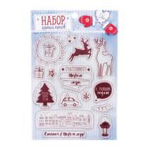 Набор штампов «Счастья в Новом году!» - Штампы и краски