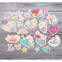 """Набор декоративных элементов (Высечки для скрапбукинга, Me To You """"Наша малышка"""") - Бумажные элементы"""