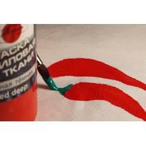 Краска акриловая по ткани и коже, 50 мл, ТАИР - Краски по ткани