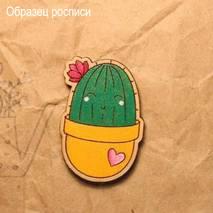 """Заготовка """"Кактус миниатюра"""" - Фигурные заготовки"""