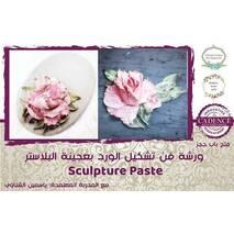 Скульптурная паста Sculpture Paste Cadence - Структурные пасты