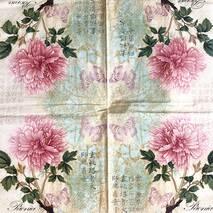 """Салфетка 33*33 см """"Розовый цветок"""" - Флора и фауна"""
