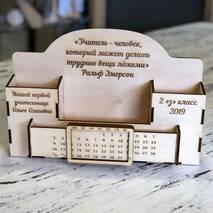 """Заготовка """"Органайзер с вечным календарем"""" - Фигурные заготовки"""
