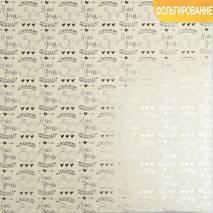 Бумага жемчужная с фольгированием «Наш день», 30.5 × 30.5 см - Бумага для скрапбукинга