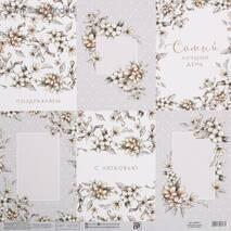 Бумага для скрапбукинга «Свадебные открытки», 30.5 × 32 см, 190 гм - Бумага для скрапбукинга