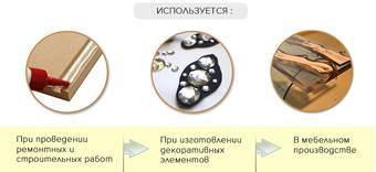 КЛЕЙ Epoxy Max, эпоксидный, универсальный, 300 г. - Лаки и медиумы