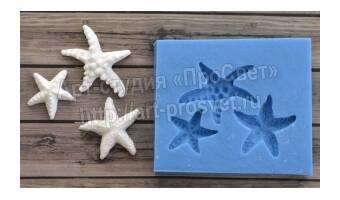 "Молд ""Три морских звезды"" - Для моделирования"