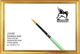 Кисть для ретуширования, круглая, короткая ручка - Кисти