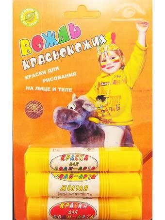 """Краски худож. для росписи """"Вождь краснокожих"""", набор №3, 3 цв. - Краски для детей"""